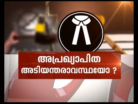 Kerala HC bans Journalist from entering premises | News Hour Debate 28 July 2016