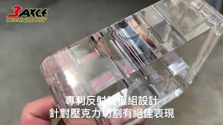 TADH-1325-320瓦雷射切割機。30mm壓克力切割。2019台灣國際廣告資材展