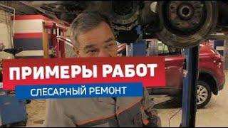 видео Замена сцепления Ниссан х трейл: Т30, Т31