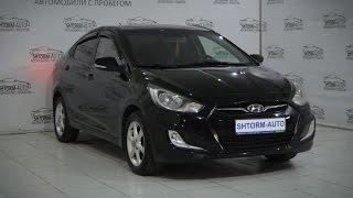 Hyundai Solaris с пробегом 2013 Автосалон Shtorm auto смотреть