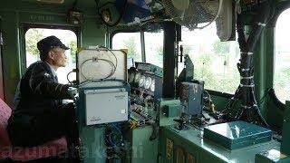【EF81 電気機関車 前面展望!】JR貨物 EF81-135 吹田信号所~東海道本線~京都貨物駅 前面展望 (2011年撮影)