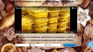 Обзор сайта производителя сладостей и кондитерских изделий