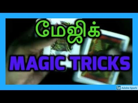 ONLINE MAGIC TRICKS TAMIL I ONLINE TAMIL MAGIC #251 I FOUR CARD FOOLERS
