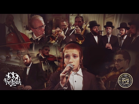 The Freilach Band Chuppah Series - Maskil L