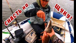Рыбалка на ЩУКА в плавнях КАК ПОЙМАТЬ щуку осенью Крупный силикон на щуку