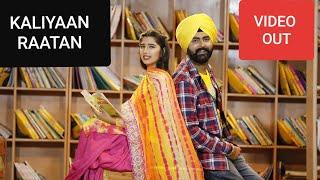 Kaliyaan Raatan :: Guri Saggu :: Full :: New Punjabi Song 2019 :: Status Up Music