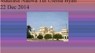Maulana Saad Sb bayan in Madrasa nadwa tul ulema lakhnow 22 Dec 2014