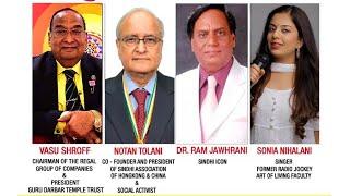 Live Aaj Kal Weekly Phirse - W14D1