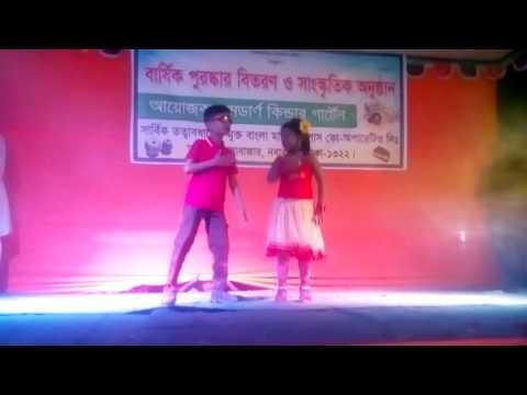 O amar baby doll cup keno kotha son,  selfi lenare, ( bangla dance)
