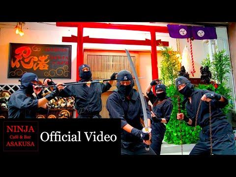 NINJA Café & Bar  Official Video