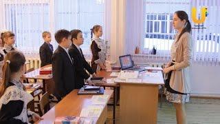 Молодые педагоги делятся первым профессиональным опытом