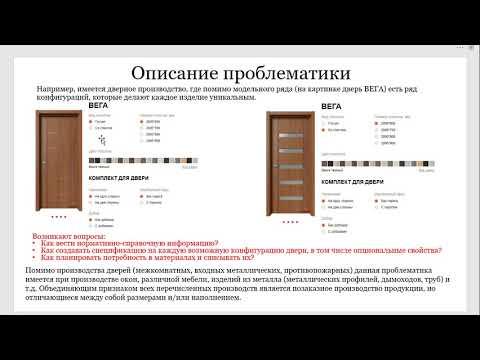 Параметрические и формульные спецификации в 1С УНФ