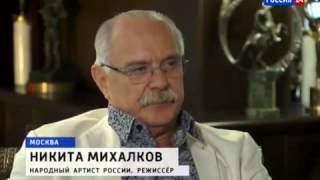 Никита Михалков о Украине и целях США!