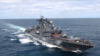 Поздравление с днем ВМФ России.  День военно-морского флота России