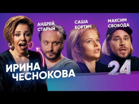 Александра Бортич Максим