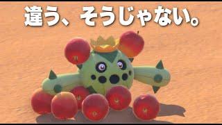 【餌付け実況】リンゴの食べ方間違えてるポケモンをアナウンサーが実況する【Newポケモンスナップ】