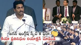 AP CM YS Jagan Shocking Speech in KIA Motors India Grand Opening Ceremony | Political Qube