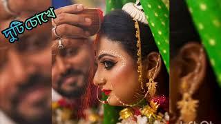 Couple song#Tomar Akash Duti Chokhe by Anwesha #Nirmala Mishra Song#