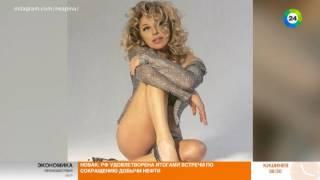 Алена Апина шокировала фанатов фотографиями со съемок нового клипа. Эфир от 27.03.17