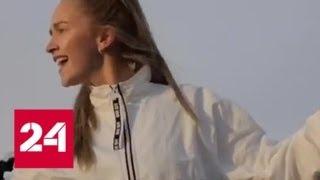 Танцующая жена подмосковного депутата перекрыла пять полос - Россия 24