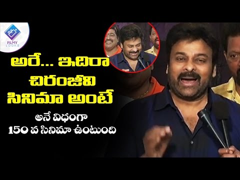 khaidino150 chiranjeevi speech About...