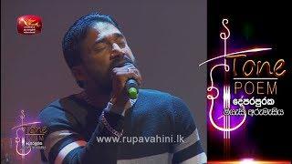 Asurin Mideela @ Tone Poem with Ajith Bandara Thumbnail