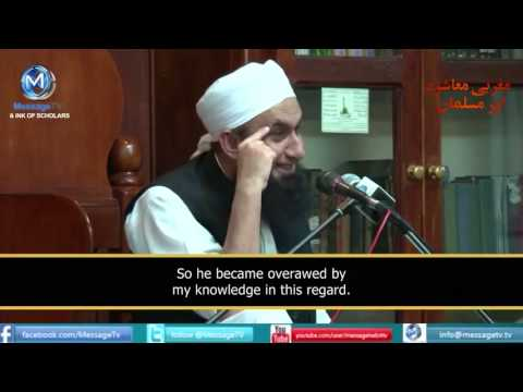Giving Dawah to Aamir Khan By Maulana Tariq Jameel 2013[Eng Subtitles]
