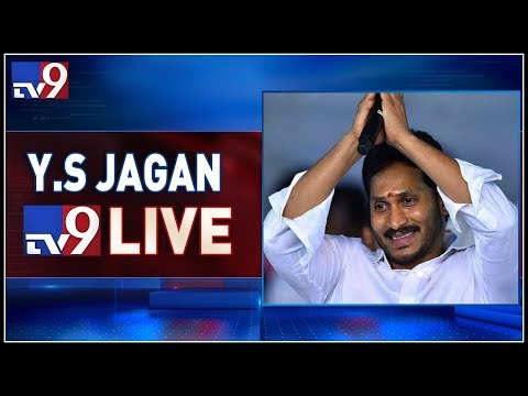 YS Jagan visits AP Bhavan in Delhi || LIVE  - TV9