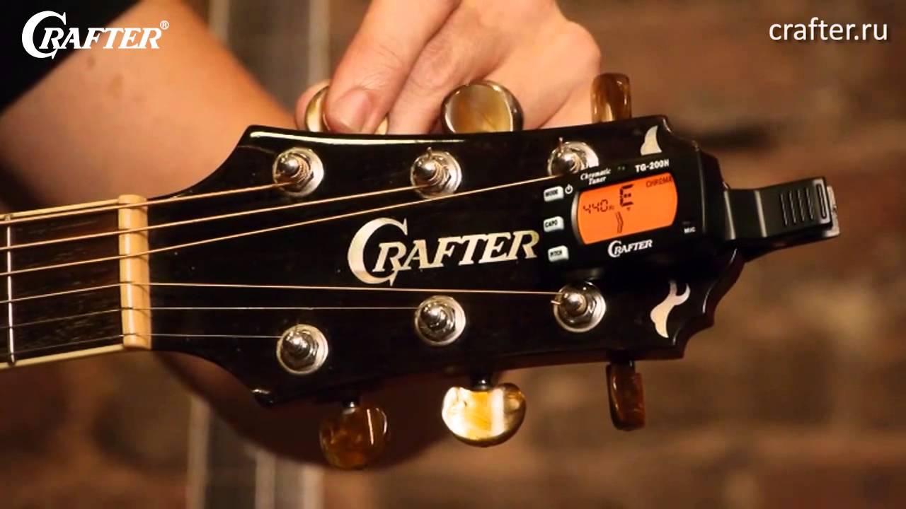 Обзор гитарного тюнера Crafter TG-200H | Как настроить гитару .