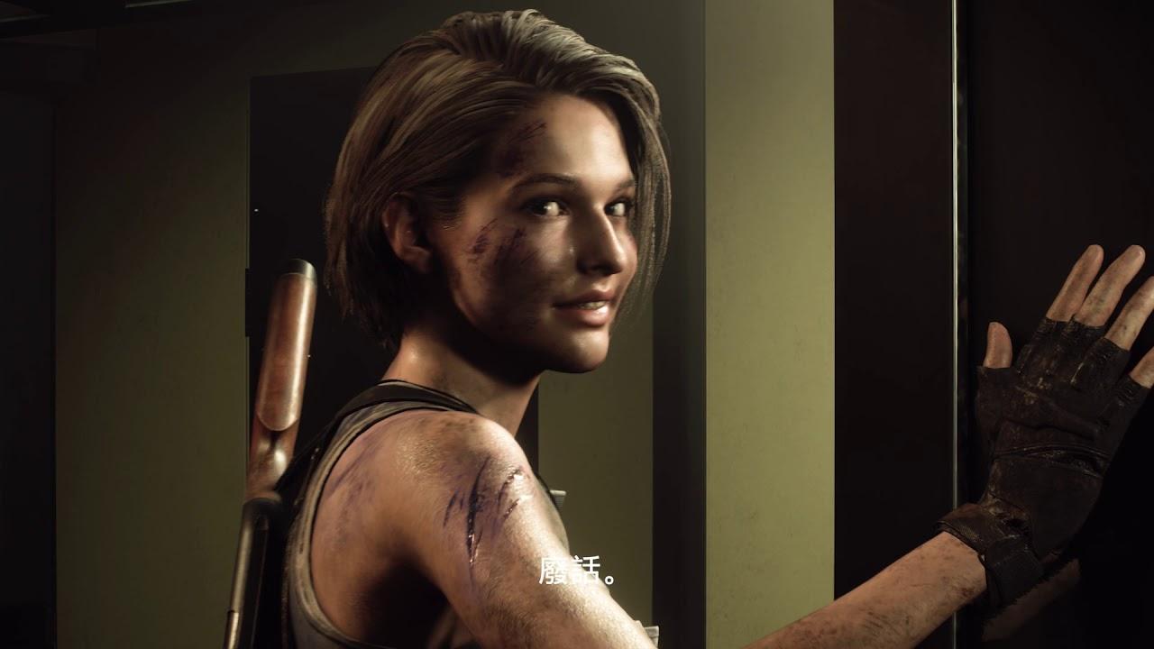 PS4『Resident Evil 3』中文字幕版劇情預告片