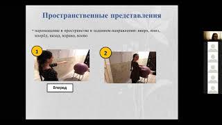 Е Н Елисеева Ч5 вебинар 05 08 10 2020г