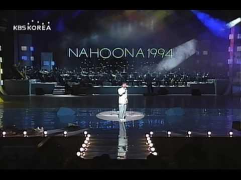나훈아 - 영영 (1994) (HQ)