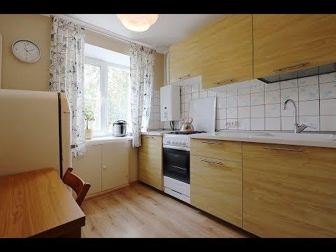 КВАРТИРА ПРОДАНА | Купить квартиру в Люберцах | Октябрьский проспект