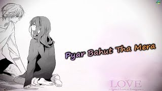 Pyar Bahut Tha Mera || WhatsApp status lyrics Cartoon Version 2018 || Rk Music Cafe