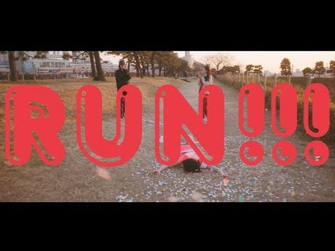 のん - RUN!!!【official music video】