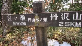 20170226 塩水橋~寿岳~丹沢山~丹沢三峰周回
