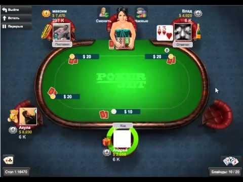 Видео Как прекратить играть в казино