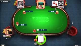Видео урок игры в покер с NAZORSKIM