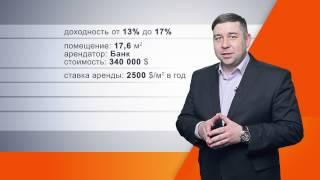 Купить торговое помещение | www.sklad-man.ru |  Купить торговое помещение(, 2014-03-19T17:27:14.000Z)