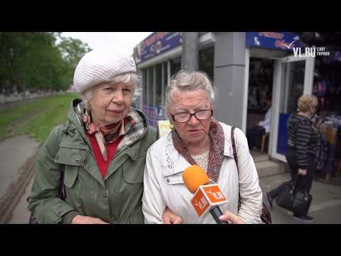 Жители Владивостока возмущены закрытием рынка на Спортивной - VL.ru