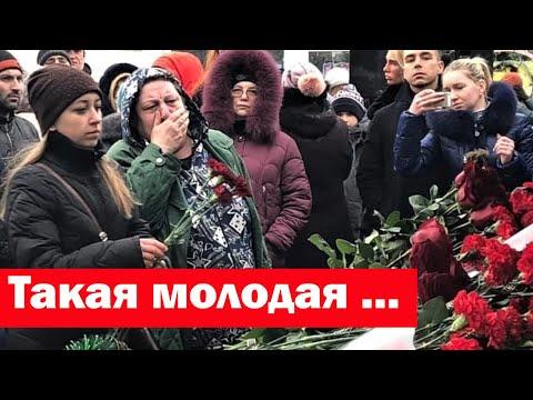 Скончалась Заслуженная Артистка РСФСР