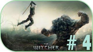 Девичье прохождение игры Ведьмак 3: Дикая Охота #4