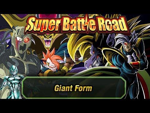 Giant Form Category Super Battle Road | Dragon Ball Z Dokkan