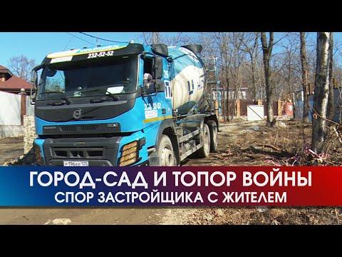 Плати или топором по УРАЛу! Конфликт соседей в пригороде Владивостока │11.04.2020