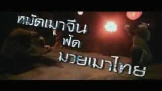 JEEJA YANIN - Raging Phoenix (Du Suay Doo) Full Trailer