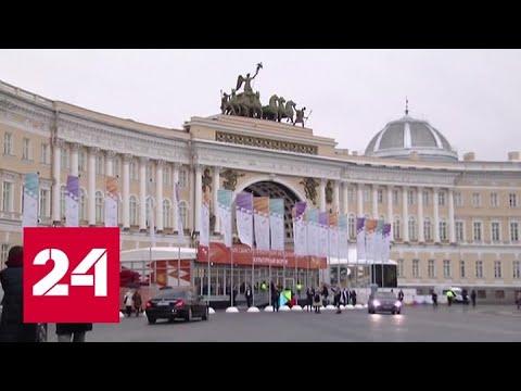 В Петербурге стартует Международный культурный форум - Россия 24