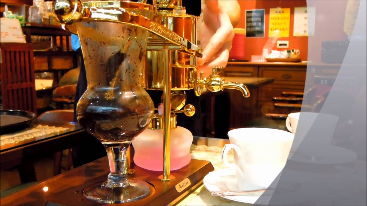 Siphon Coffee Maker Nz : Cafe in Taipei / vacuum syphon Coffee Maker Nikon P300 Doovi