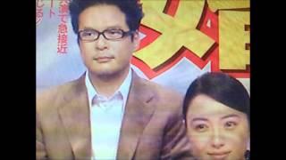 仲間由紀恵と田中哲司の入籍が発表されたことを受けて、 芸能リポーター...
