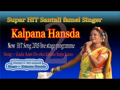Kalpana Hansda Santali new 2018 live stage programme /// song Wright by UC Mandi