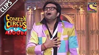 Krushna As Surinder Hosts His Own Swayamvar   Comedy Circus Ke Ajoobe